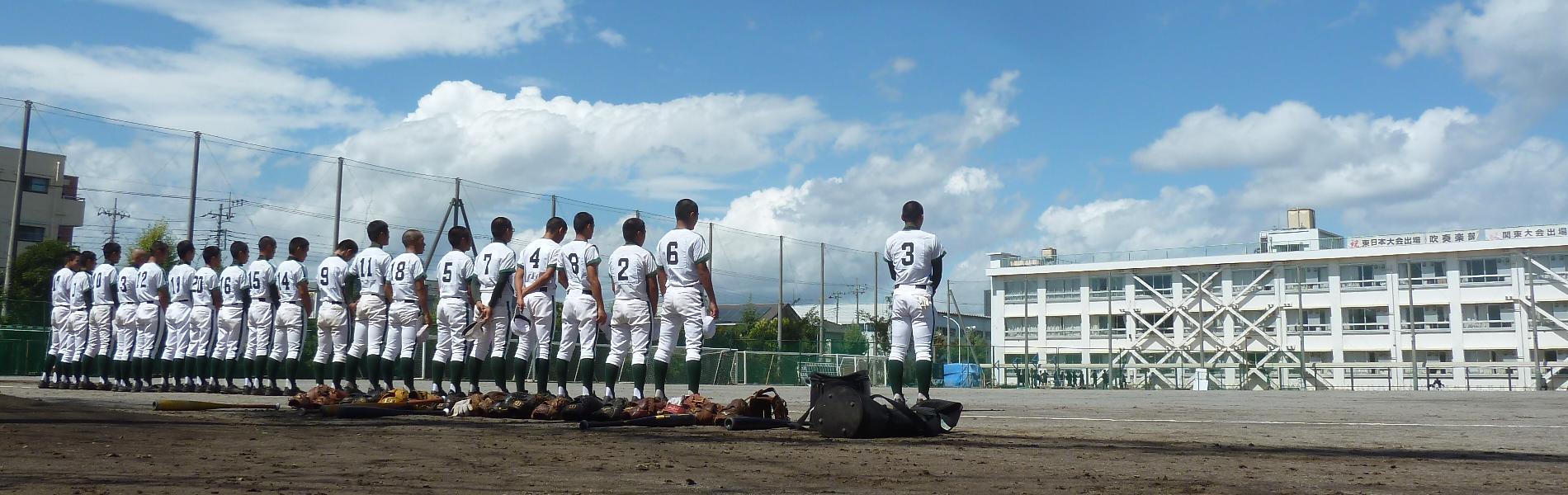 甲子園の心を求めて 東大和高校野球部OB会